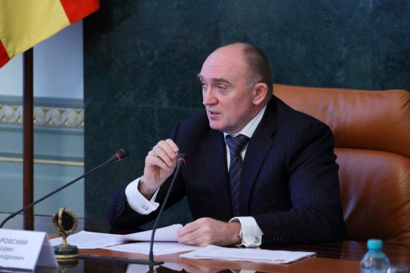 Власти хотят решить наболевшие экологические вопросы Челябинска досаммитов ШОС иБРИКС