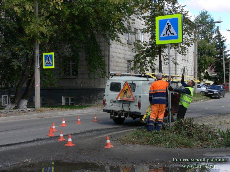 Дорожная разметка обновлена около образовательных учреждений Нижнего Новгорода