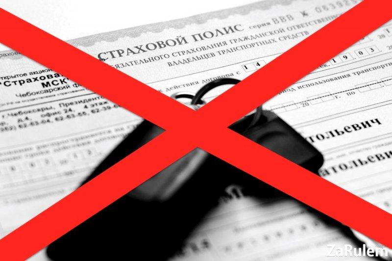 ВЧелябинской области подстроили ДТП, чтобы получить страховку. Начем прокололись