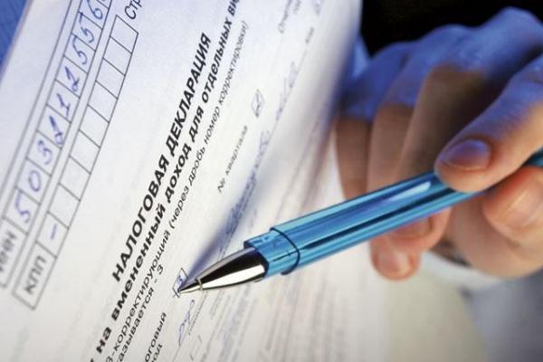 Налоговые инспекции Волгоградской области проведут Дни открытых дверей