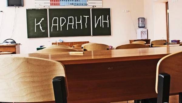 ВЧелябинской области школы начали закрывать накарантин из-за ОРВИ