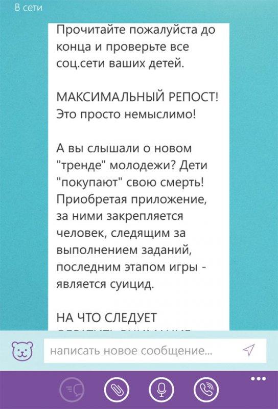 Вход в Одноклассники мобильная версия - Cоциальные сети