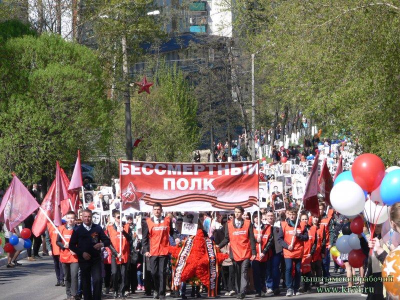 ПоУльяновску пройдет многотысячный «Бессмертный полк»— Шествие памяти