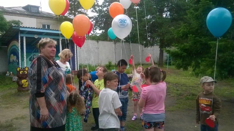 В Кыштыме для воспитанников приюта устроили праздник в честь Дня семьи,  любви и верности d1c7f257abd