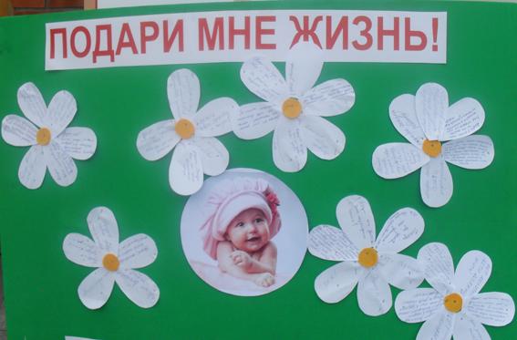 ВКировской области пройдёт неделя против абортов