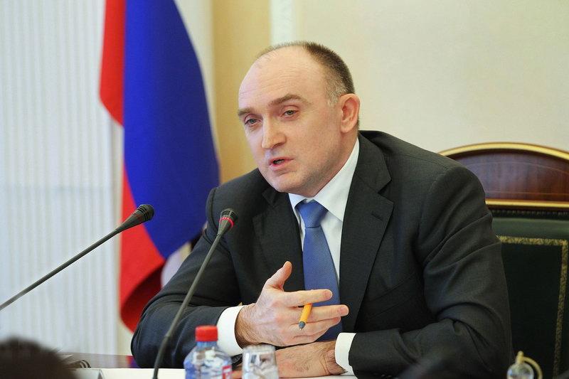 НаЮжном Урале утвердили проект областного бюджета на 2018