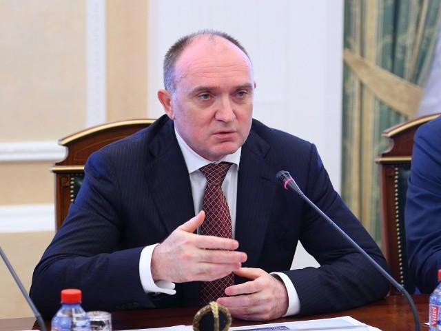 НаЮжном Урале в предстоящем 2018г сохранится рост социально-экономического развития