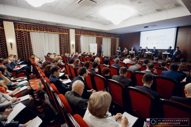 Количество малых исредних учреждений наЮжном Урале выросло на4%