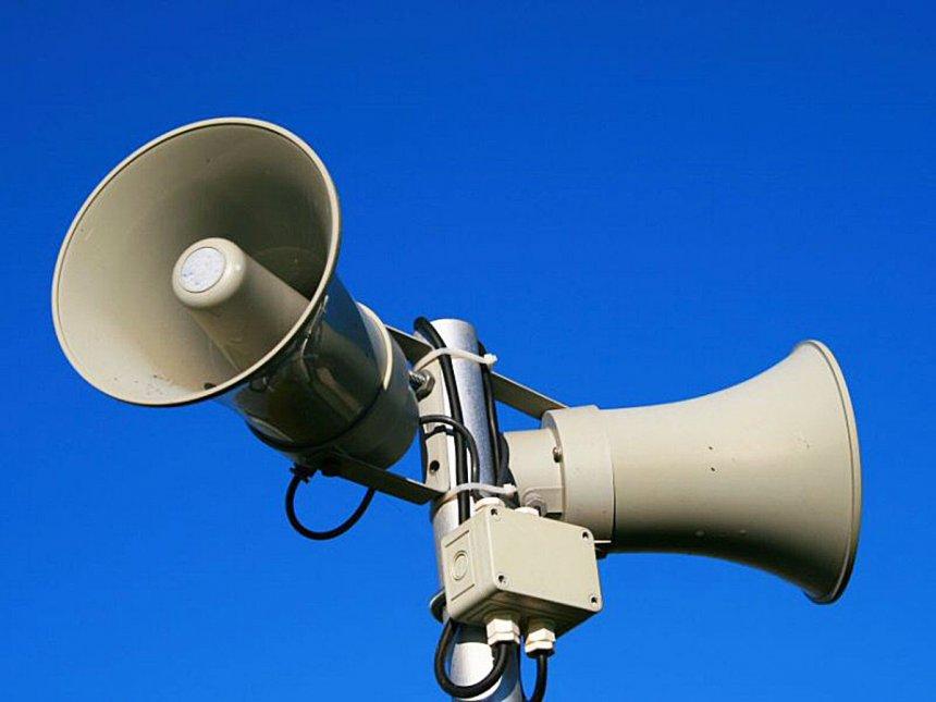 В Кыштыме пройдёт проверка системы оповещения населения