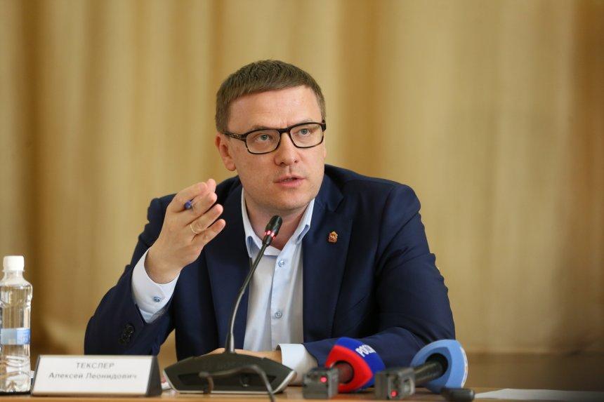 Рабочая неделя губернатора Алексея Текслера продолжается важными федеральными встречами