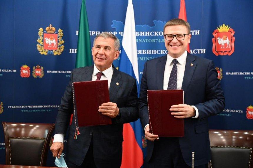 Между Челябинской областью и Татарстаном заключено соглашение о сотрудничестве
