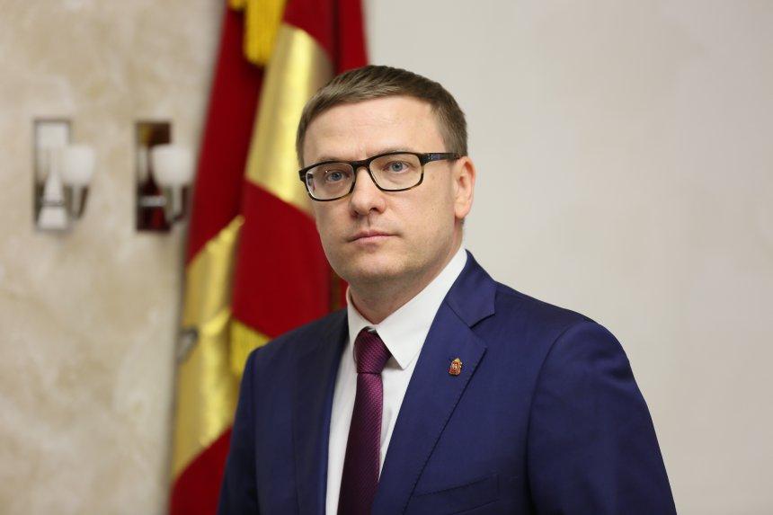 Губернатор Алексей Текслер направил дополнительно 500 миллионов рублей муниципалитетам региона