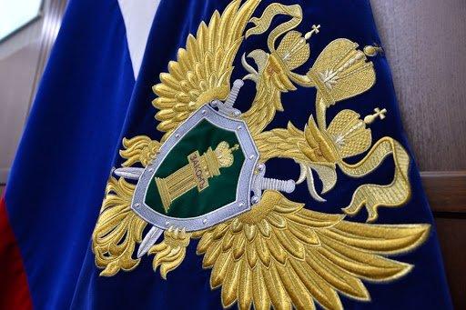 В Кыштыме пройдёт встреча с заместителем прокурора Челябинской области