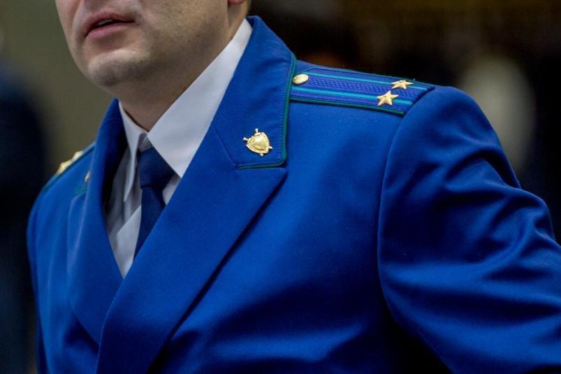 Прокуратура Кыштыма защитила права инвалида на денежную выплату