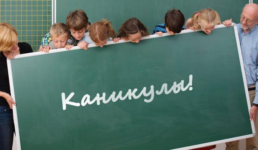 В школах Челябинской области каникулы продлили на неделю