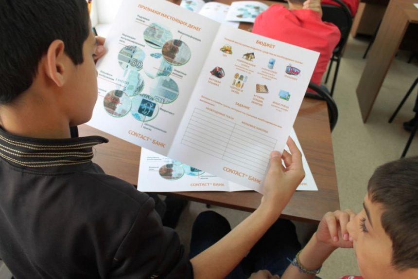 Южноуральских школьников приглашают принять участие в олимпиаде по финансовой грамотности