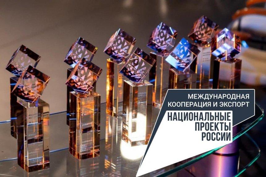Челябинские предприятия вошли в число лучших экспортёров страны