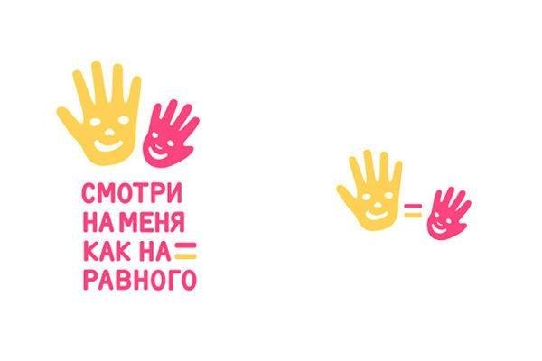 Кыштымский коллектив стал обладателем Гран-при областного фестиваля