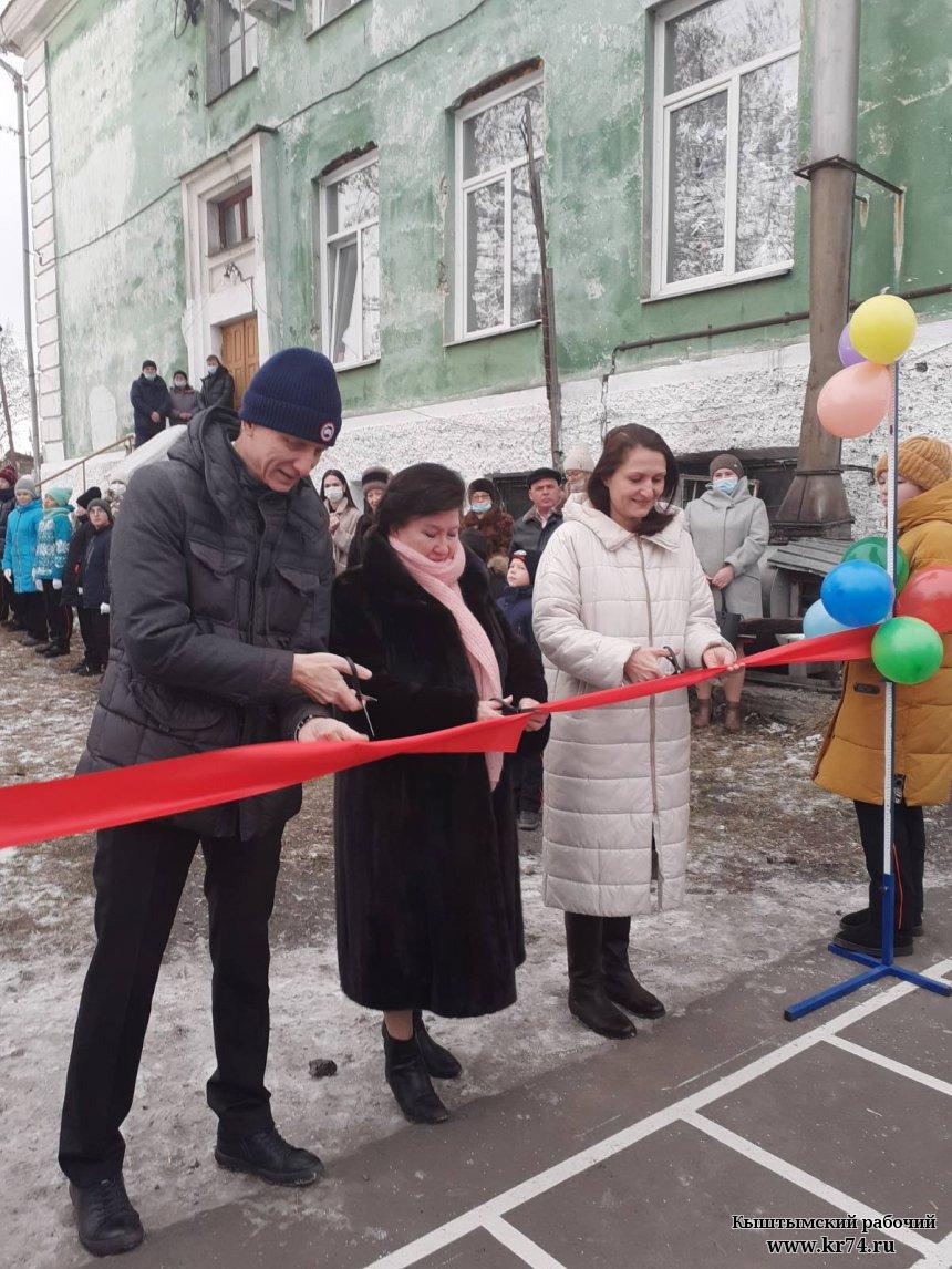 В четвёртой школе Кыштыма обновлена спортивная площадка