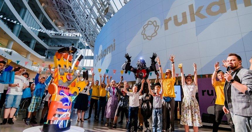 Фестиваль идей и технологий Rukami приглашает южноуральцев пройти сквозь время