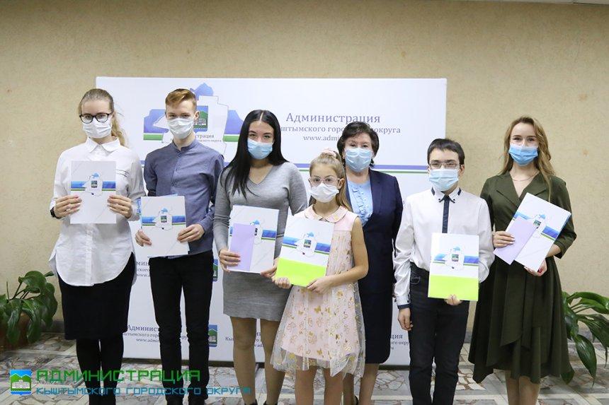 В Кыштыме состоялась традиционная ежегодная церемония чествования школьников «Триумф - 2020»