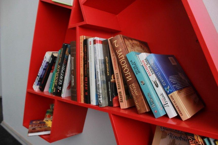 В Кыштыме центральная библиотека имени Бориса Швейкина объявила новогоднюю книжную акцию