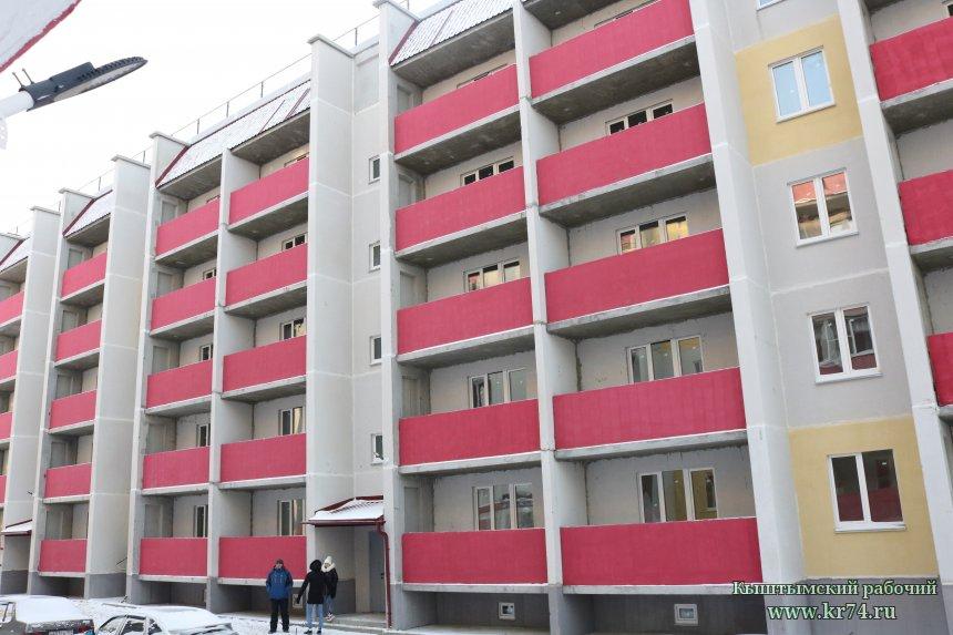 В Кыштыме дети-сироты получили ключи от новых квартир