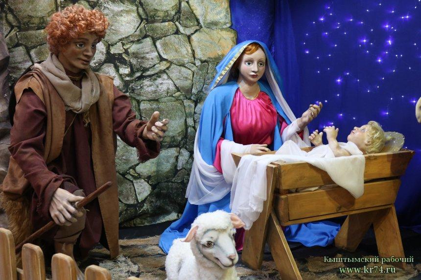 В Кыштыме состоялась рождественская губернаторская ёлка