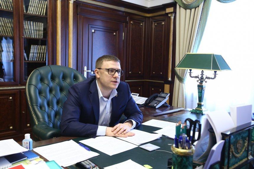 Алексей Текслер провёл областное совещание с главами муниципалитетов