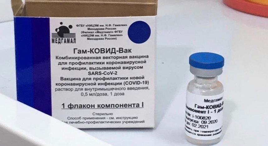 В Кыштыме начинается массовая вакцинация всех желающих от коронавируса