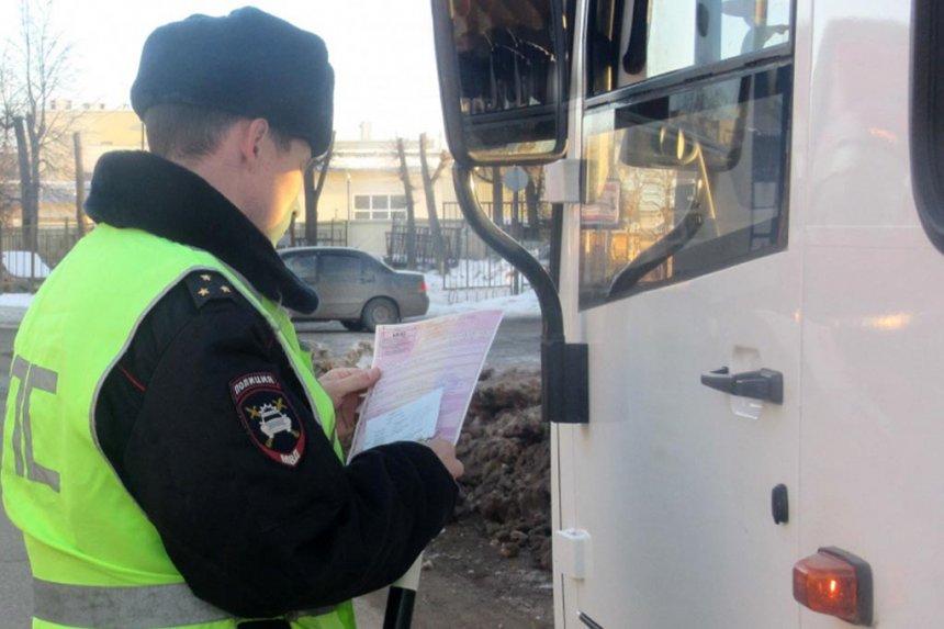 В Кыштыме стартует профилактическое мероприятие «Автобус»