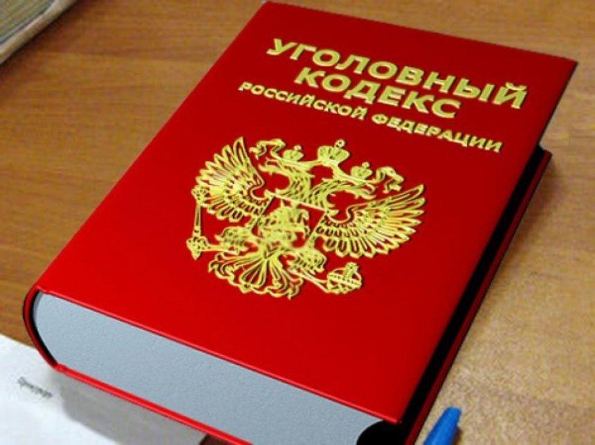 Полиция Кыштыма завершила расследование уголовного дела о мошенничестве, совершённом должностным лицом
