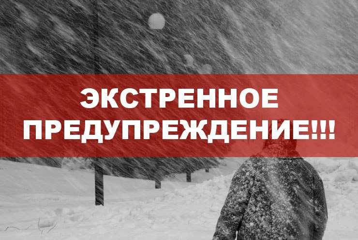 В Челябинской области снова ухудшится погода