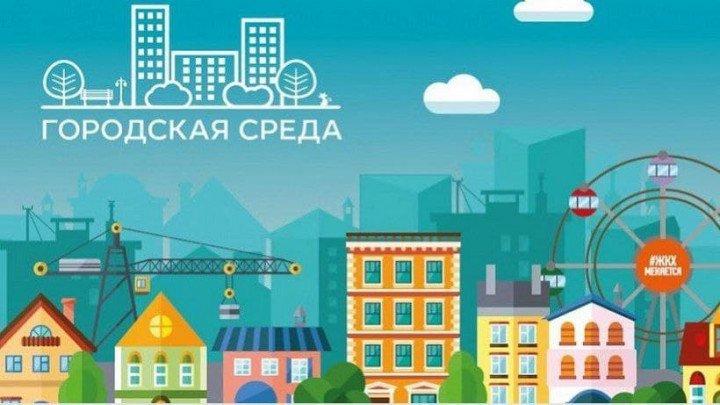 В Кыштыме завершилось голосование за инициативные проекты жителей