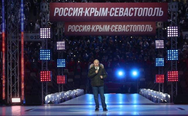 Владимир Путин: «Любовь к Родине делает нас сильными»