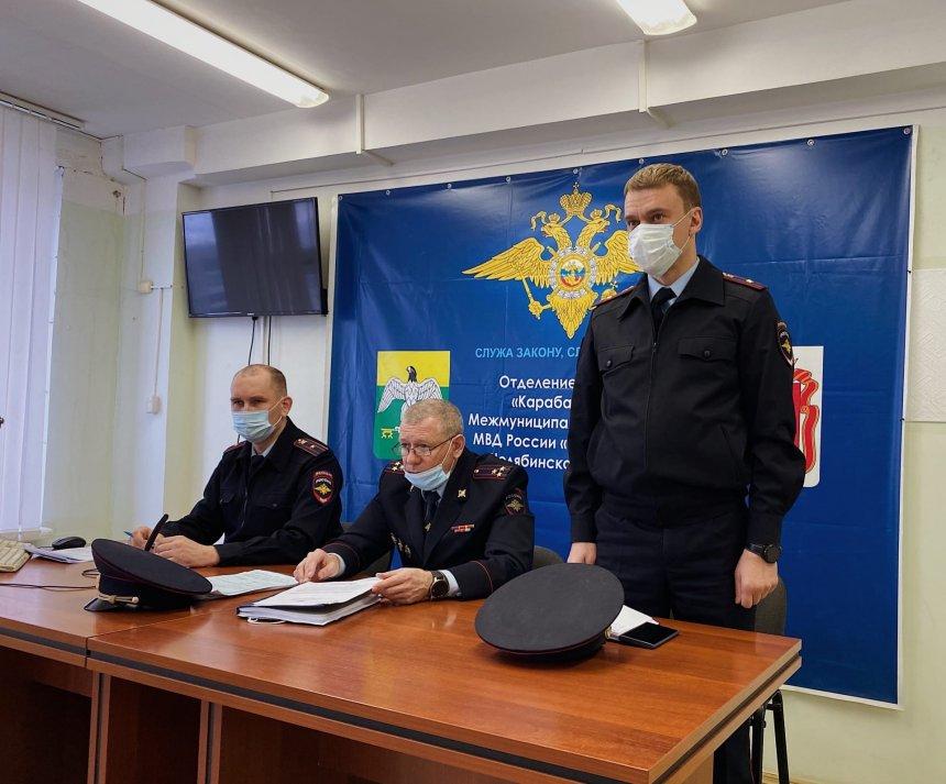В полиции Карабаша назначен новый временно исполняющий обязанности начальника