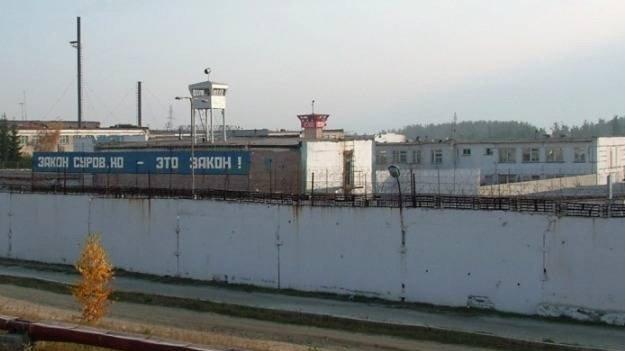 В исправительной колонии в Кыштыме выявлены нарушения, связанные с трудовой деятельностью осуждённых