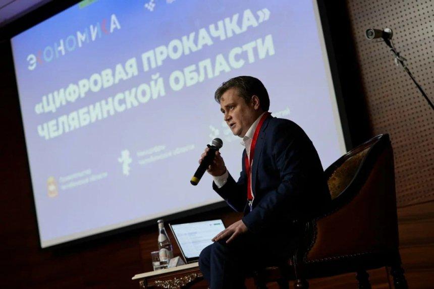 Глава Кыштыма Людмила Шеболаева приняла участие в «Цифровой прокачке»