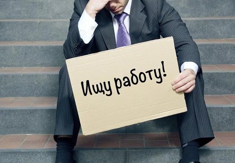 В Кыштыме труднее всего найти работу бухгалтерам и менеджерам