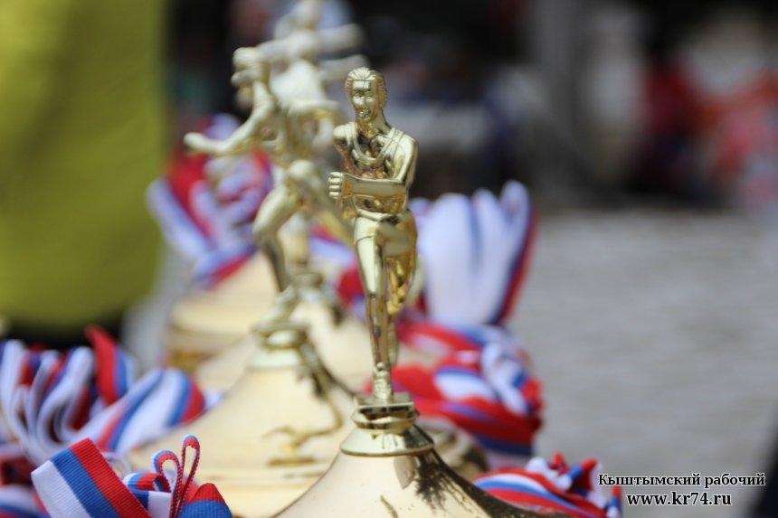 В Кыштыме состоится легкоатлетическая эстафета на призы газеты «Кыштымский рабочий»