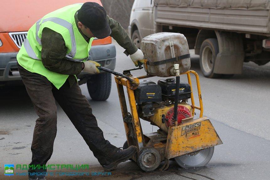 В Кыштыме текущий ремонт дорог начался раньше обычного