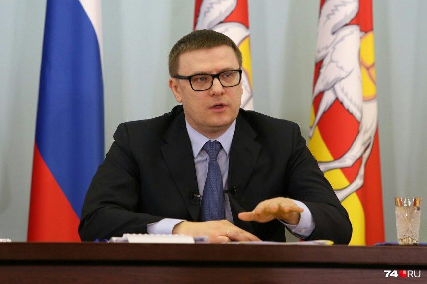 Алексей Текслер провёл областное совещание с главами городов и районов Челябинской области