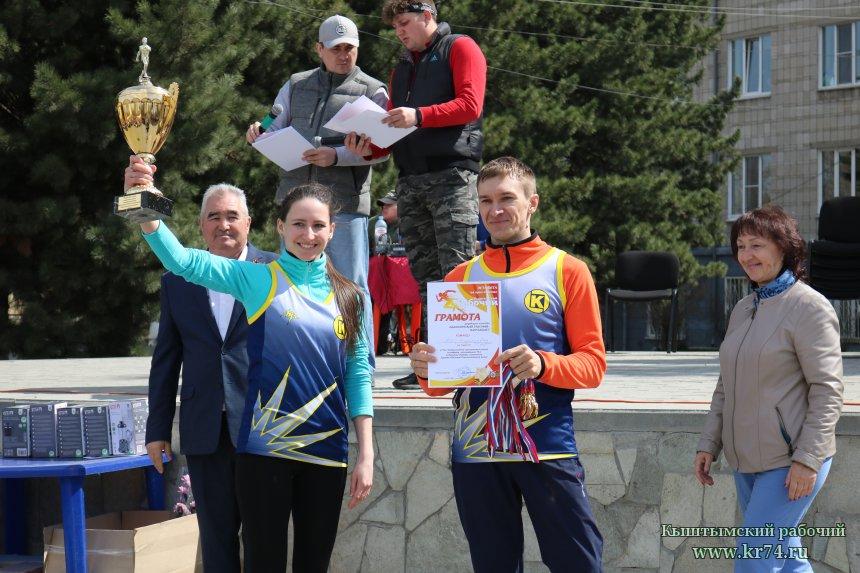 В Кыштыме состоялась эстафета на призы газеты «Кыштымский рабочий»