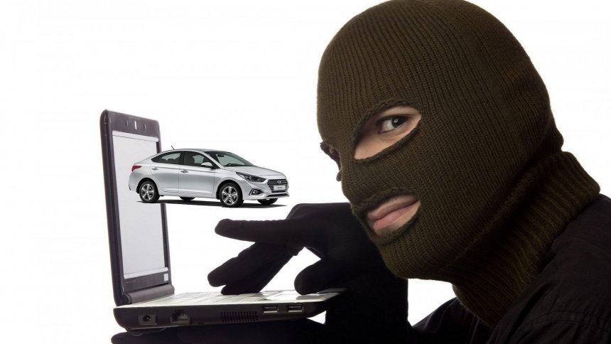 Жительница Кыштыма лишилась более 700 тысяч рублей, решив купить автомобиль через интернет