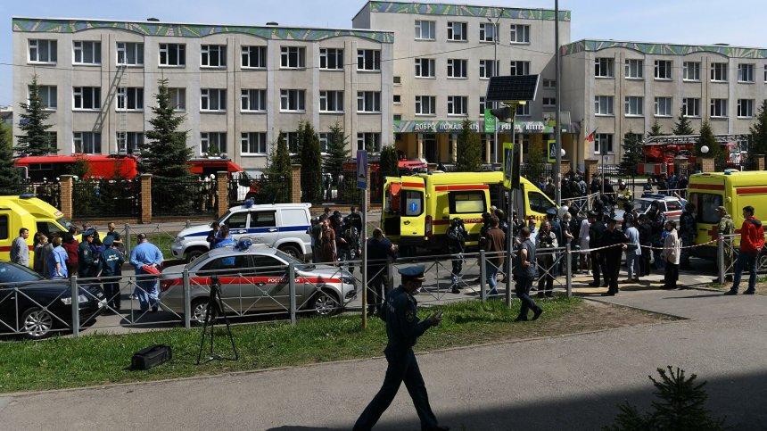 Губернатор Алексей Текслер поручил региональному министерству образования и директорам школ усилить меры безопасности в связи с трагедией в Казани