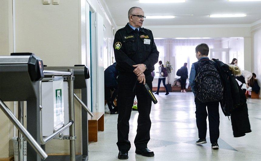 В Кыштыме изданы приказы об усилении мер по безопасности в образовательных учреждениях в связи с трагедией в Казани