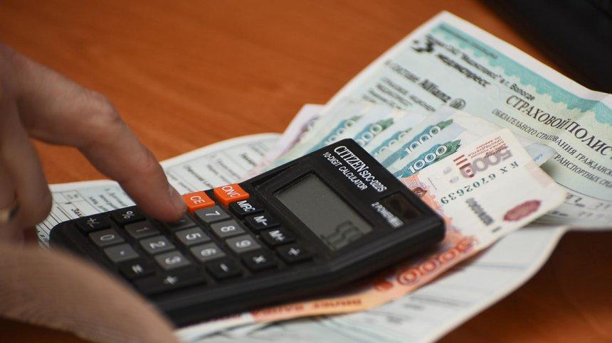 Житель Кыштыма организовал группу, которая занималась мошенничествами в сфере страхования