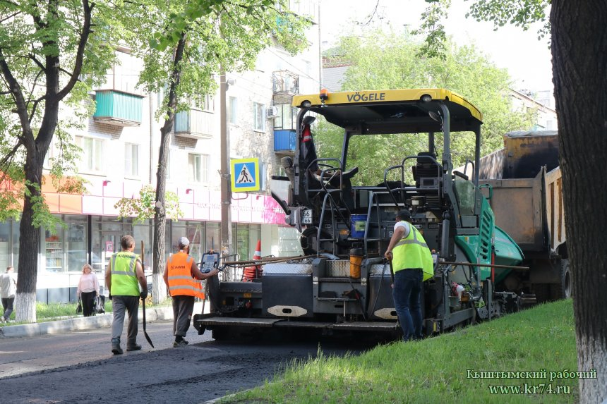 В Кыштыме продолжается капитальный ремонт дороги на улице Республики