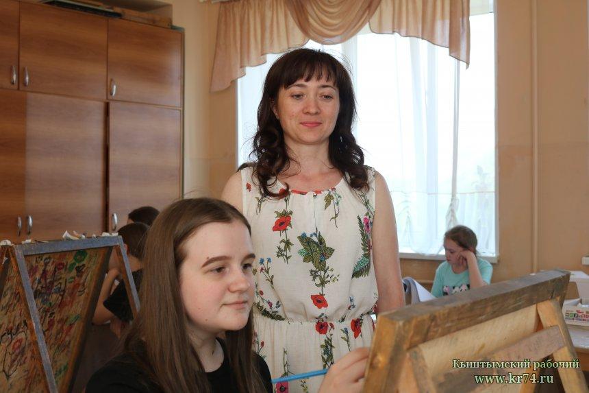 Юная художница из Кыштыма удостоилась Гран-При областного конкурса имени Аристова