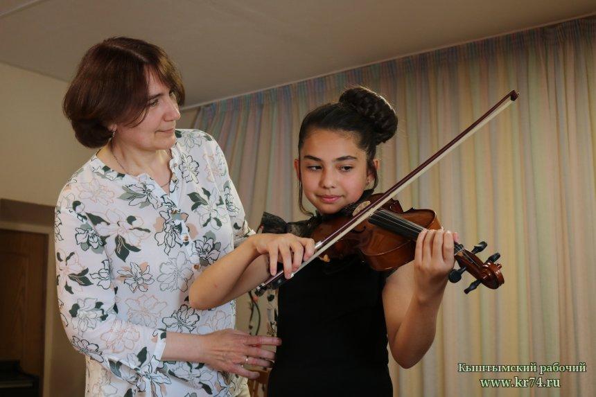 Юная скрипачка из Кыштыма стала лауреатом межрегионального конкурса